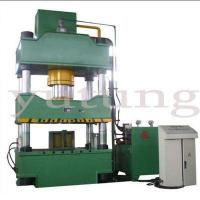 Quality Four Columns Hydraulic Press Machine for sale