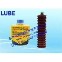 Quality Japanese LUBE lubricant FS2-7 for sale