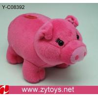 Quality pig toy for sale