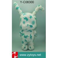 Quality Plush rabiit toy for sale