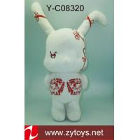 Quality cow toy for sale