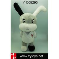 Quality plush doll for sale
