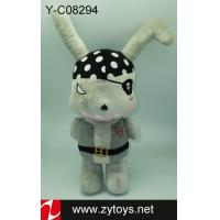 Quality pirate plush for sale