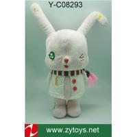Quality Soft toy rabbit for sale