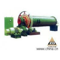 Buy cheap Energy-saving Ball Mill from wholesalers