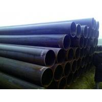 Quality Steel Pipe Longitudinal Submerged Arc Welded (LSAW) Steel Pipe for sale
