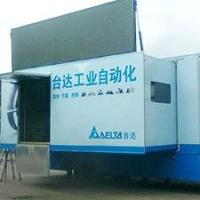 Buy cheap Mobile stage vehicle from wholesalers