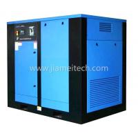 Quality SPINNING RELATED PRODUCTS AIR COMPRESSOR for sale