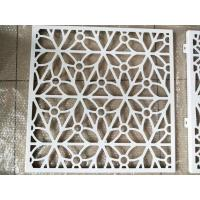 Architectural exterior aluminum facade cladding panel perforated panel with laser cut pattern