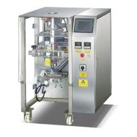 JT-520 large vertical automatic packaging machine