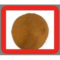 Buy cheap monazite series from wholesalers