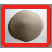 Buy cheap Zircon sand from wholesalers