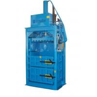 waste paper and plastic vertical baler