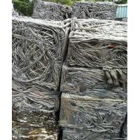 China Aluminium Scrap 7241534516 on sale