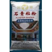 Buy cheap Raw material&tool&machine ZF1,ZF2 gypsum/plaster binder/glue from wholesalers