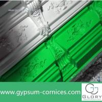 Buy cheap Mould for gypsum product A080 Glassfibre Reinforced plastic moulds for Gypsum cornice making from wholesalers