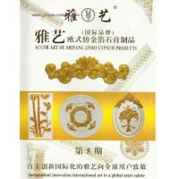 Buy cheap E-Catalogue download MJ E-Catalogue of gold colour-painted gypsum cornice and medallion from wholesalers