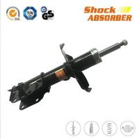 Quality MAZDA FAMILY Front Shock Absorber for sale