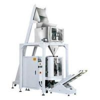Quality pulses packing machine for sale