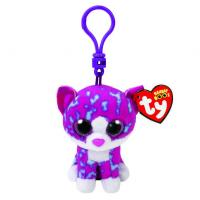 Quality TY Beanie Boos Charlotte The Cat Keyring Clip Toys for sale