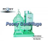 China Automatic Vertical Disc Stack Centrifuges Separator on sale