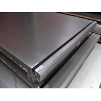 China Best quality steel plate targets for auto protection on sale