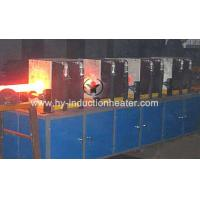 China Induction Heating Induction heating unit on sale