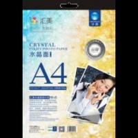 glossy paper a4 fuji crystal archive photo paper