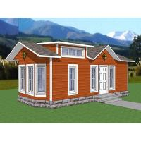 Buy cheap Turist holiday house from wholesalers