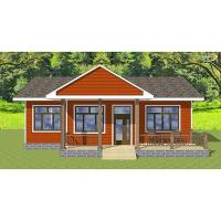 Buy cheap Jinhao small house from wholesalers