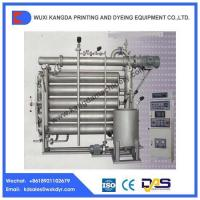 Quality Tube-style Cone Yarn HTHP Dyeing Machine for sale