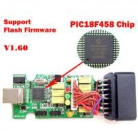 Buy OP-COM Firmware V1.59 with chips PIC18F458 Support Flash Firmware at wholesale prices