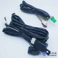 Quality New energy electric vehicle wiring harness for sale