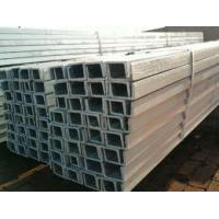 Quality Low Price Corrosion Resistance stainless steel u channel,u channel steel price for sale