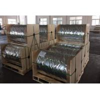 China Aluminum foil+fiberglass woven cloth on sale