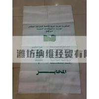 supply pvc woven bag product with different color and shape, professional manufacturer