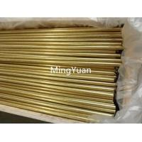Condensor Tube CuZn28SN1 DIN 17660 For Heat Exchanger