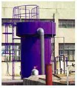 Buy cheap Biological aerated filter from wholesalers