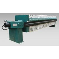Buy cheap frame press filter from wholesalers