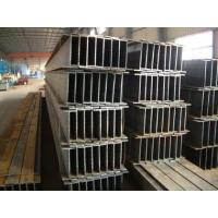 Quality Hot rolled profile h beam steel H cast iron profile for sale