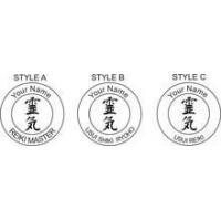 Buy cheap Reiki Seal from wholesalers