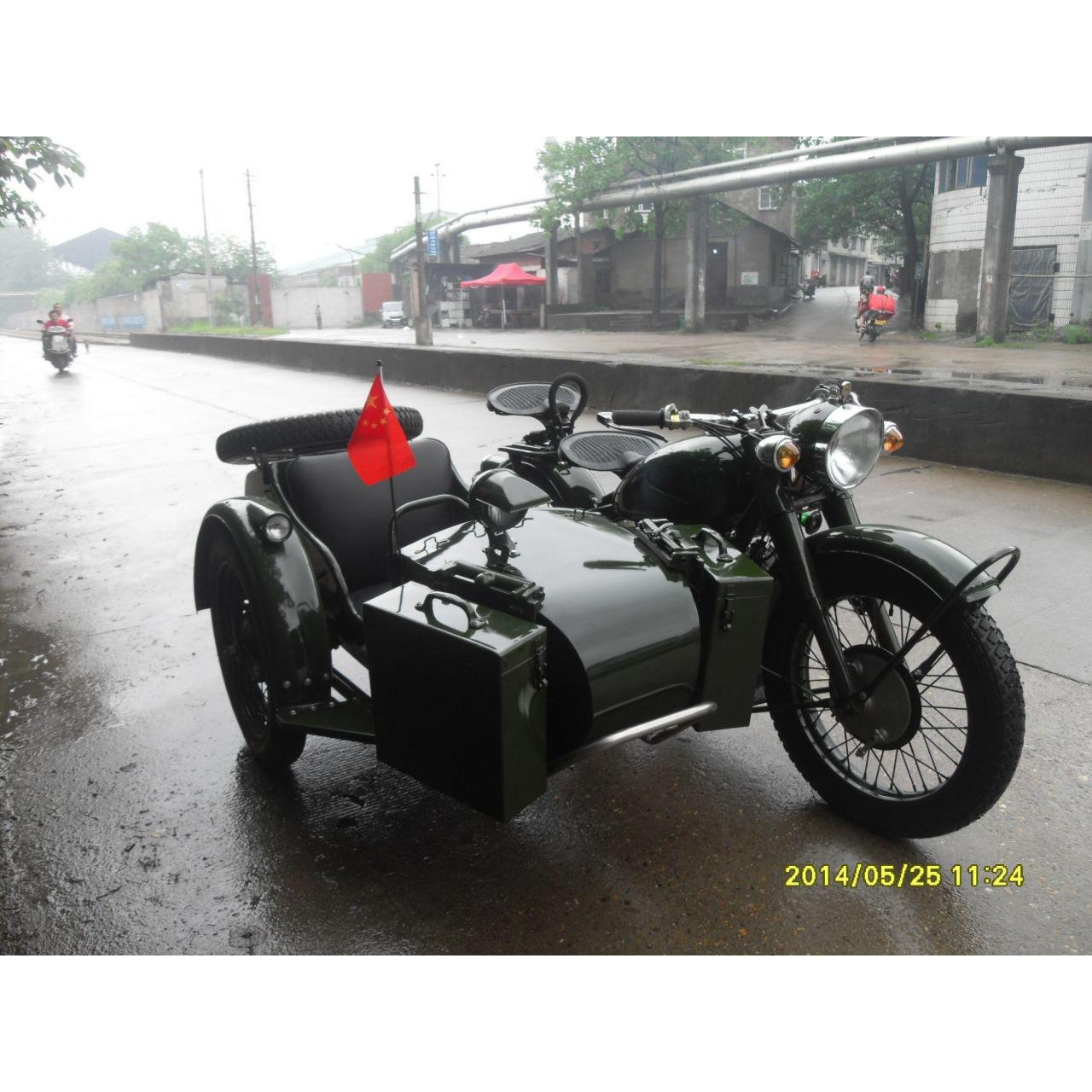 Buy cheap Motorcycles changjiang 750CC motorcycle with sidecar from wholesalers