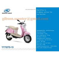 Quality Motorcycles 1500w Electric Scooter YY7QT-15 with speed limit for sale