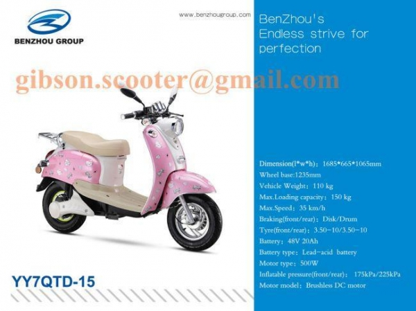 Buy Motorcycles 1500w Electric Scooter YY7QT-15 with speed limit at wholesale prices