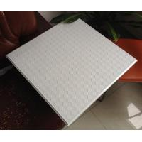 Buy cheap gypsum ceiling tile A04 from wholesalers