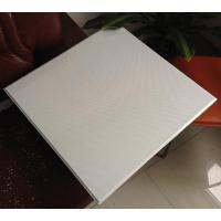 Buy cheap gypsum ceiling tile A05 from wholesalers