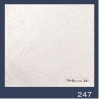 Buy cheap PVC gypsum tile 247 from wholesalers