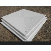 Quality G.I Channel ceiling aluminum ceiling tile used for office ceiling easy install for sale