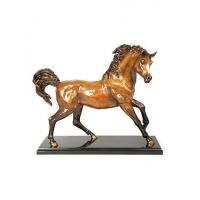 Ashab Arabian Horse Figurine - Natural