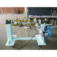 Quality Welding fixture for sale